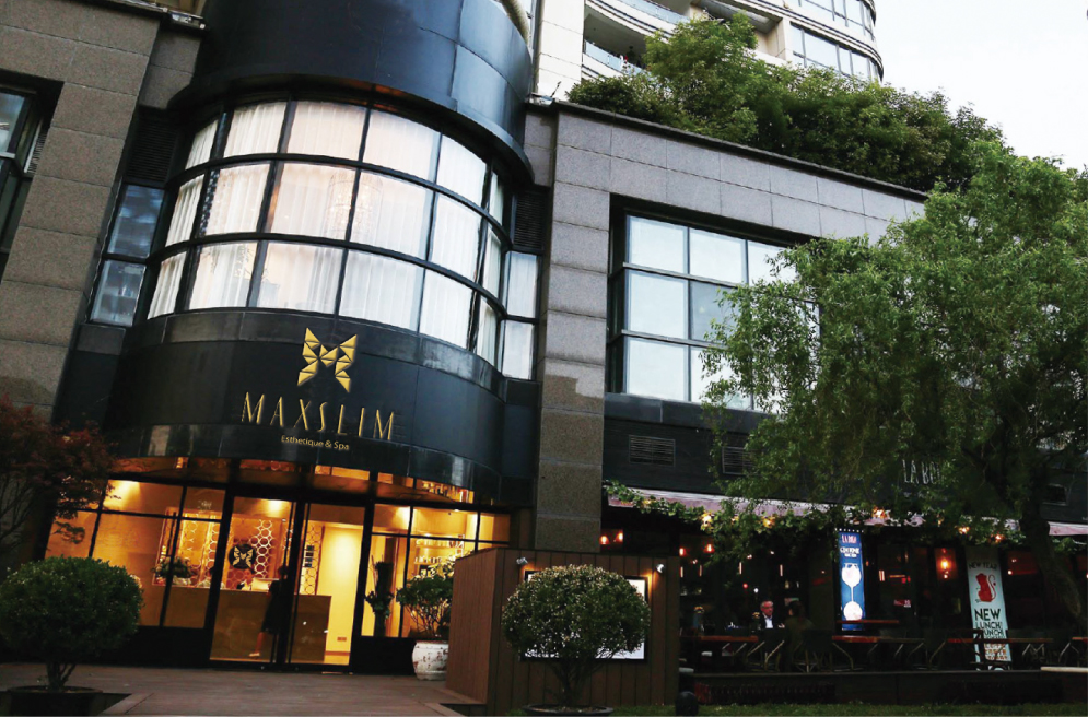 上海 南京西路店